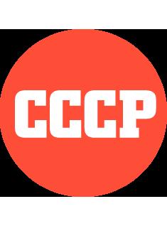 CCCP Werbeagentur Köln